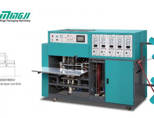 MJWM600-800A – Automatic Nonwoven Handle Sealing Machine
