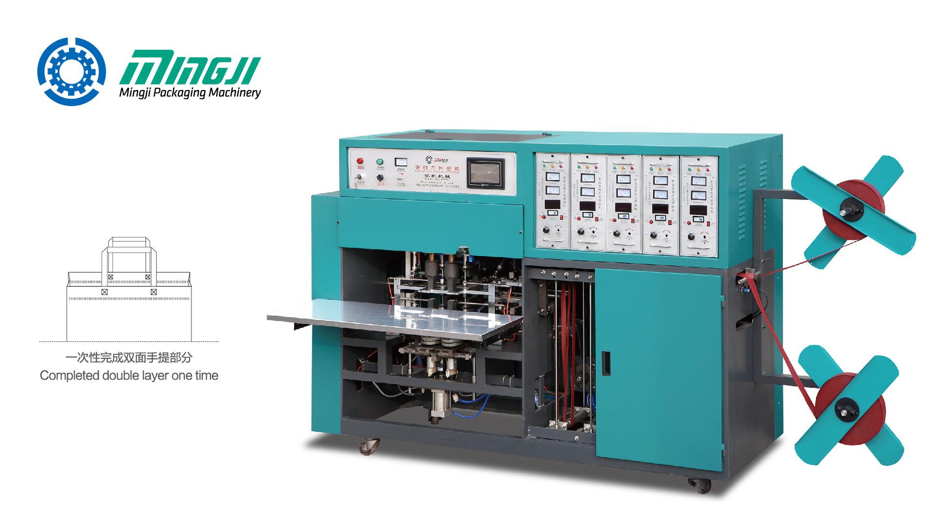 MJWM600-800A - Otomatik Dokuma Kulp Yapıştırma Makinesi