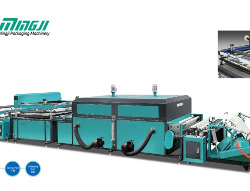 MJNWF – Automatic Single Color Roll to Roll Nonwoven Fabric Screen Printing Machine