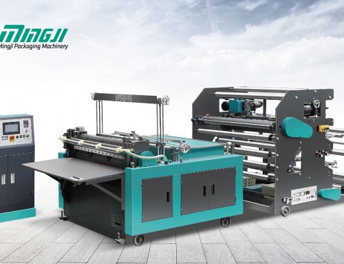 MJC800-1200 – Automatic Nonwoven Cross Cutting Machine