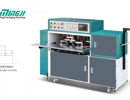 MJWM600-800B – Automatic Nonwoven Handle Sealing Machine