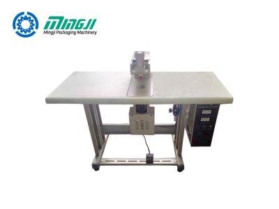 MJ Máquina Ultrasónica de Soldadura por puntos