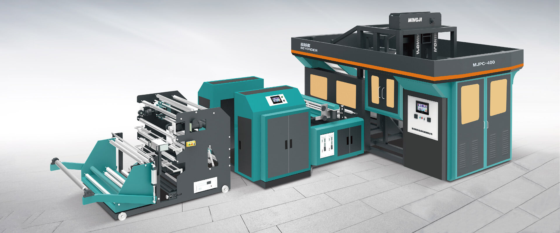 One-Time-Forming-Non-Woven-Box Bag-Making-Machine