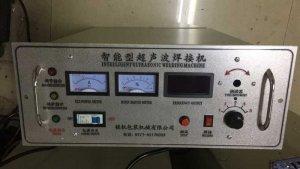 Self-developed-ultrasonic-generator