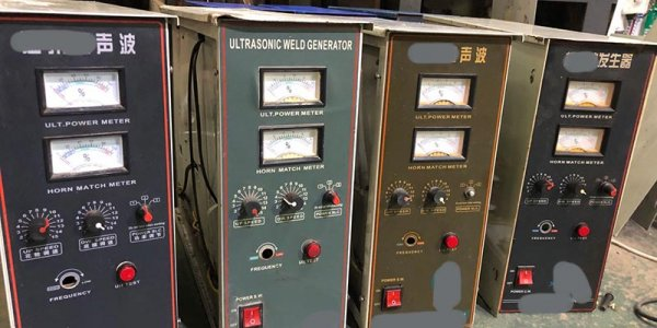 old ultrasonic box