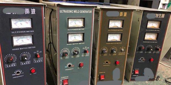 old ultrasonic box
